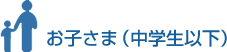 b3_uketsuke02