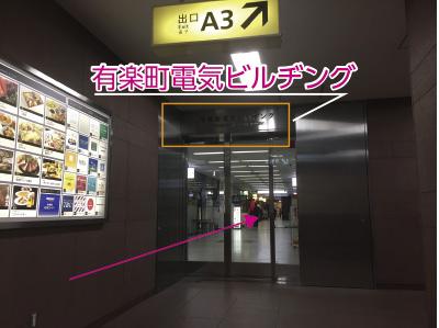 access_15