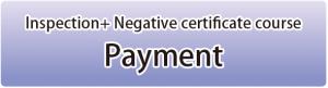 covid_19_Payment_bottan_en