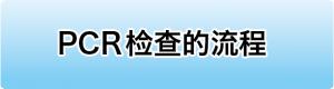 bu_guide_03_chinese_01
