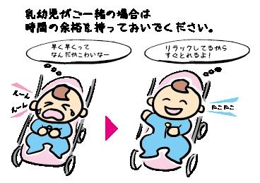 pcr_baby_illust