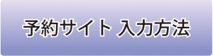 bu_healthpro_covid-19_reserve_info_01